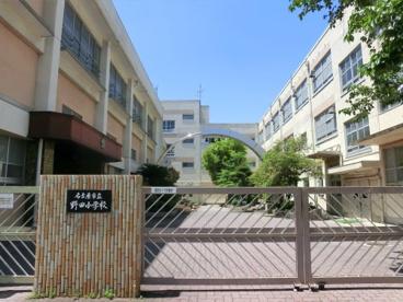 名古屋市立野田小学校の画像1