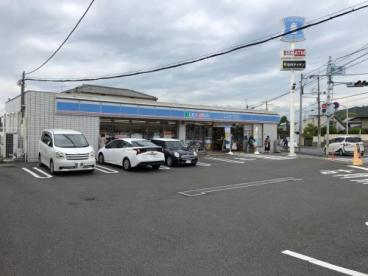 ローソン 池田鉢塚二丁目店の画像1