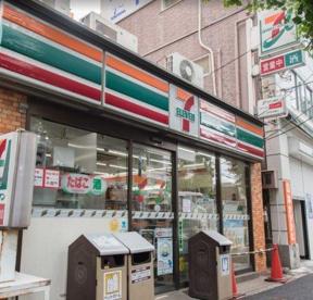 セブンイレブン 文京本駒込2丁目店の画像1