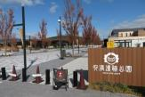 【3/27オープン】安満遺跡公園