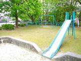 帝塚山二丁目児童公園