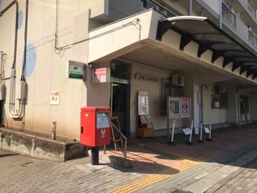 上内郵便局の画像1