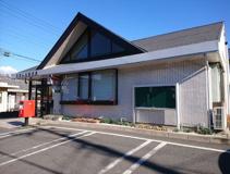 高崎山名郵便局