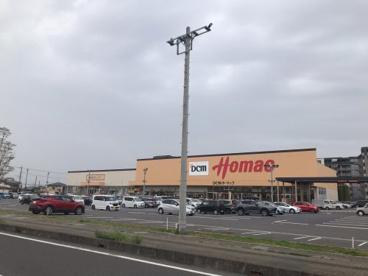 DCMホーマック東鷲宮店の画像1
