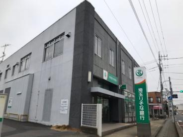 埼玉りそな銀行栗橋支店の画像1