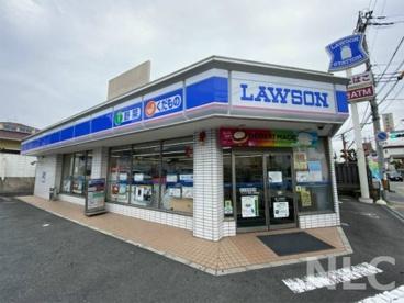 ローソン 豊中上野東店の画像1