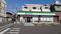 ファミリーマート 川口幸町二丁目店