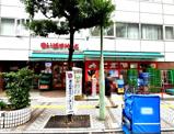まいばすけっと 京急川崎駅東店