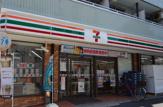 セブンイレブン 川崎木月店
