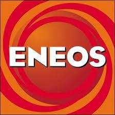 ENEOS Dr.Drive余丁SSの画像1