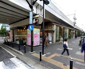 京急ストア 川崎店の画像1
