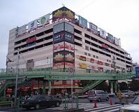 業務スーパー BIG FUN 平和島店
