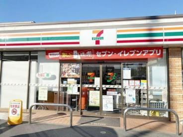 セブンイレブン 下小田中店の画像1