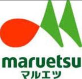 maruetsu(マルエツ) 梅屋敷店