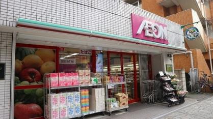 まいばすけっと川崎本町2丁目店の画像1