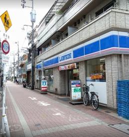 ローソン 平和島駅前店の画像1