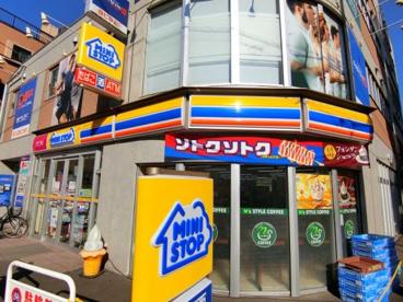 ミニストップ新城駅前店の画像1