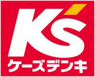 ケーズデンキ 湘南藤沢店
