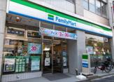 ファミリーマート 大森山王店