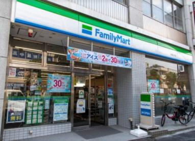 ファミリーマート 大森山王店の画像1
