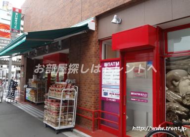 マイバスケット東五軒町店の画像2