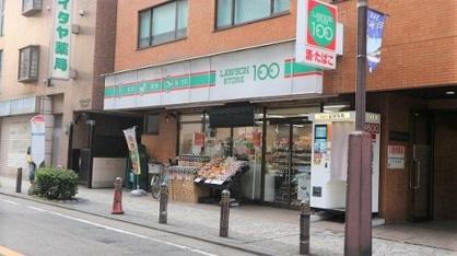 ローソンストア100川崎本町二丁目の画像1