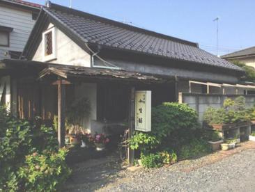 小野越の画像1