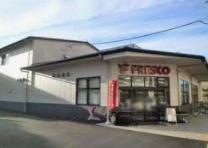 フレスコ桂店の画像1