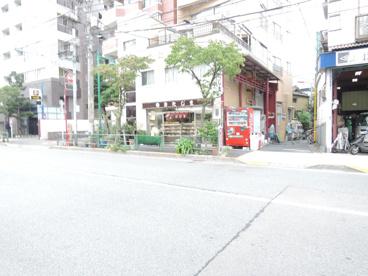 (株)北島商店 肉のきたじまの画像1
