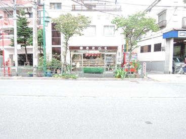 (株)北島商店 肉のきたじまの画像2