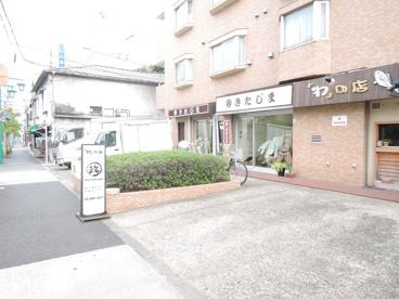 (株)北島商店 肉のきたじまの画像3