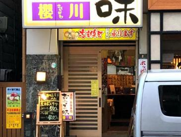 桜川の画像1