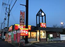 すき家 6号石岡店