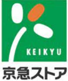京急ストア 蒲田店の画像1