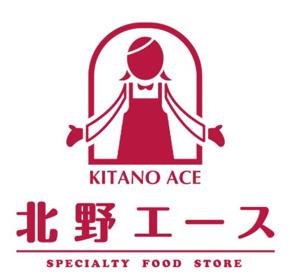 北野エースグランデュオ蒲田東館店の画像1