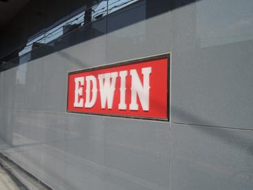エドウィン本館の画像4