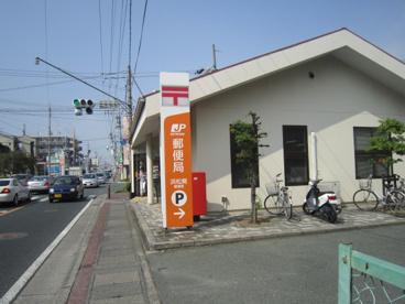 浜松葵郵便局の画像1