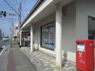 浜松葵郵便局の画像2