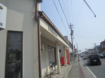 浜松葵郵便局の画像3