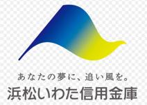 浜松信用金庫 葵町支店