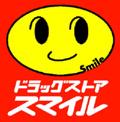 スマイル薬局東大井店