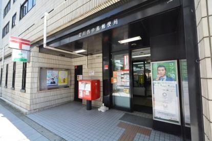 淀川西中島郵便局の画像1