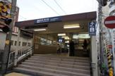 阪急南方駅