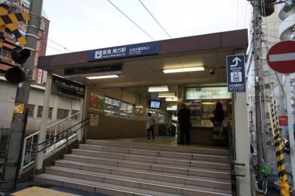 阪急南方駅の画像1