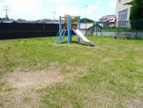 学園南三丁目第2号街区公園