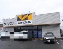 ワークマン市川大野店