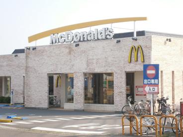 マクドナルド妻田店の画像1
