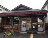 南大野郵便局