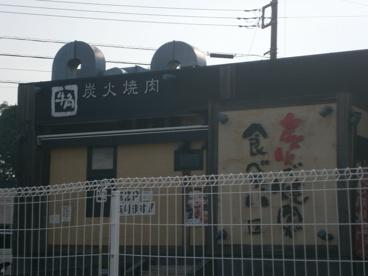 牛角厚木妻田店の画像2