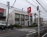 千葉銀行 市川大野支店